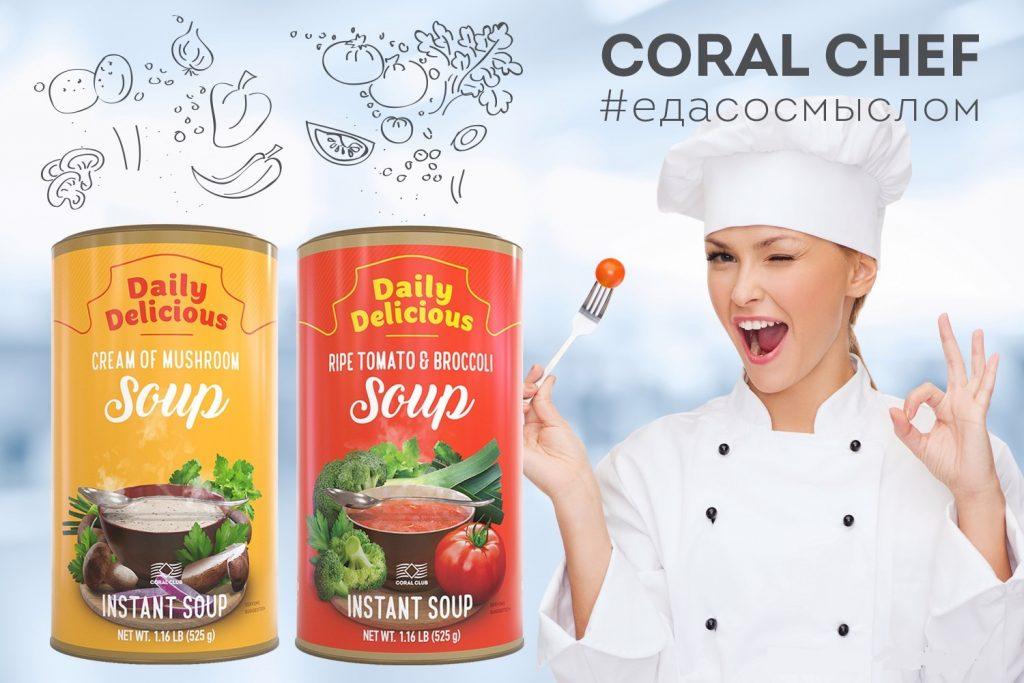 Победители Coral Chef