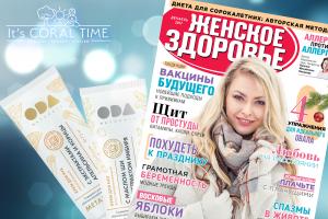 Женское здоровье зимний маникюр