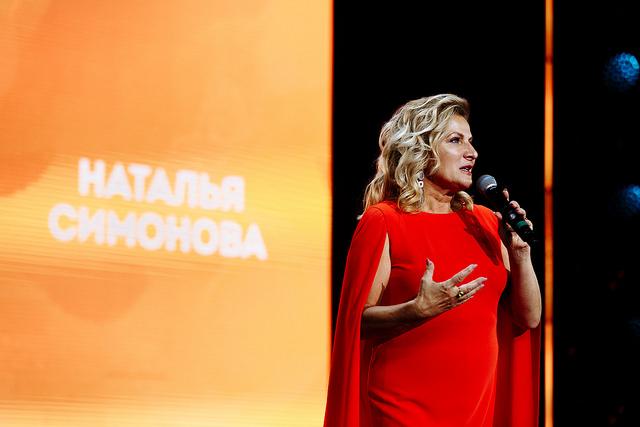 Cимонова